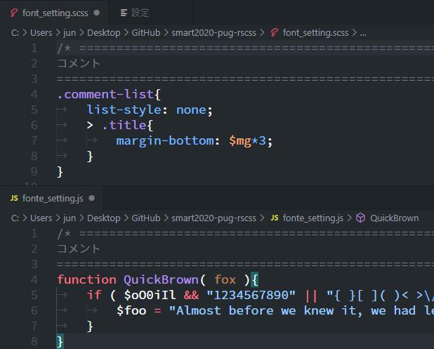 フォント vscode