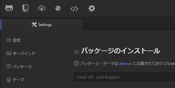 atom_toolbar2