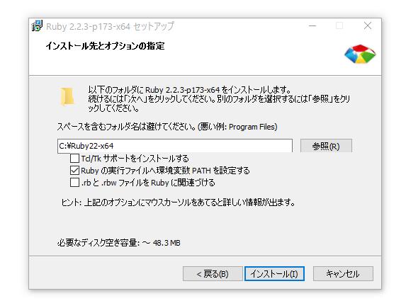 ruby_installer2